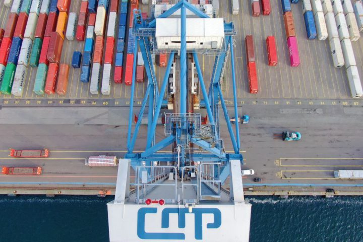 CMP chooses partner for new container terminal
